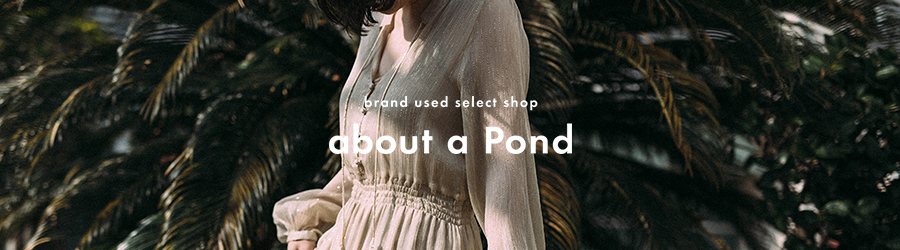 brand used select shop about a Pond